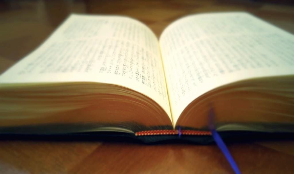 img_bible-01_1920x1137